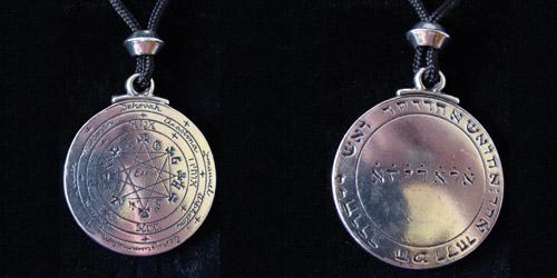 pentacle of solomon talisman