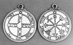 pendant of jupiter
