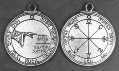 pendant of the moon